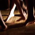 [在庫残少] [CD] レミ街×中村区中学生コーラス隊 (Remigai x Nakamura Ward Junior high school students Chorus Group) - the dance we do
