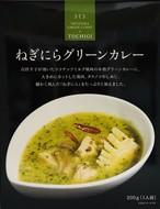 【流石 栃木県・餃子の様で美味‼️】ねぎにらグリーンカレー