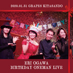 【ライブCD】2020.1.31 GRAPESKITASANDO ERIOGAWA BIRTHDAY ONEMANLIVE