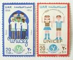 ユニセフ / エジプト 1980