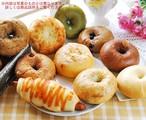今月の数量限定!送料無料のおまかせセット☆ 「具だくさんカレー・抹茶あずき・えだまめチーズ」入り10個セット