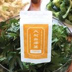 【送料無料】大和当帰葉粒(78粒) 冷え性 生理痛 むくみに 宇陀市薬草協議会推奨 栄養機能食品
