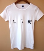 レミ街 (Remigai) - Mincho Crew-neck T-shrit ladies' Size-M (White)
