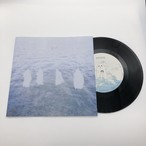"""SPOOL / ghost/tip of a finger (7"""")"""