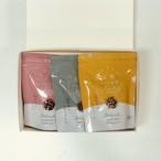 五感ハーブ紅茶 3種ギフトセット