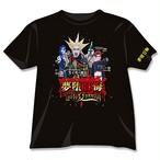 ドグ生 2019 サマーTシャツ 夢堕II悔 - 特別版 -