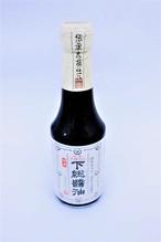 特選下総醤油(濃口本醸造)