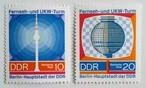 テレビ塔 / 東ドイツ 1969