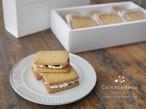 12個入り!!酒粕入りレーズンバターサンドBOX (Gluten-free Cookie & Raisin Cream Sandwich BOX)