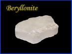 ベリロナイト原石L
