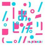 【CD-R】あ、ピンチ。未公開曲入りCD-R