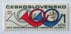 切手の日'71 / チェコスロバキア 1971