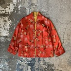 reversible china jacket