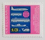 労働者会議 / ブルガリア 1965