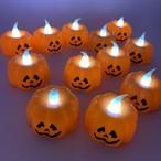 ハロウィンかぼちゃのLEDキャンドルライト 12個セット 電池付き