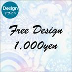 【デザイン】アイテム追加手数料*1,000円フリーデザイン