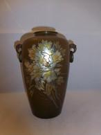 ブロンズ彫金双耳環付銅花器 bronze and multi-metal vase(peony)