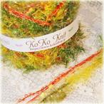 §koko§ ハワイアンレイ~トロピカル~ 1玉38g以上 ファー2種類 段染め3種類 フラッグ ラメ 段染め 毛糸 引き揃え糸