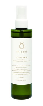 ikicael プレミアム化粧水
