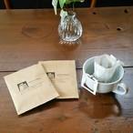 【カフェインレス】ドリップパック Decaf Guatemala12個 【クリックポスト発送】