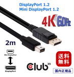 【CAC-2163】Club3D Mini DisplayPort to DisplayPort 1.2 HBR2 4K 60Hz Male - Male 2m 30AWG ディスプレイ ケーブル Display Cable