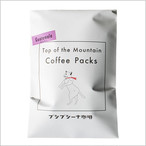 ガテマラ(5パック)Top of the Mountain Coffee Packs
