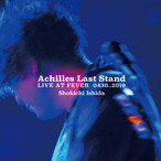 SAT-023 Achilles Last Stand / LIVE AT FEVER 0430-2019 / 石田ショーキチ