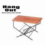 HangOut(ハングアウト) ファイヤー サイド テーブル 焚火 多用途 スタンド アウトドア キャンプ グッズ FRT-5031