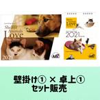 壁掛けカレンダー①卓上カレンダー①(セット販売)