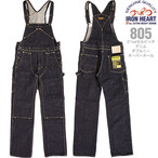 IRON HEART - 805 - 21oz. Selvedge Double Knee Overalls