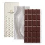【no.25】ダークチョコレート 70%(レギュラーサイズ)