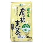ひしわ 国内産有機麦茶