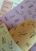 刺繍図案のラッピングペーパー