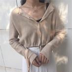thin short cardigan 2787