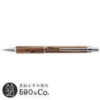 【CRAFT A/クラフトエー】シャープペンシルIII / ビーチスポルテッド(0.5mm)