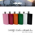 DUG(ダグ) カラー スキットル 5oz 6color DG-066 アウトドア サバイバル キャンプ グッズ 蓋落下防止 プレゼント