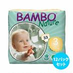 [12パックセット]Bambo Nature紙おむつ (サイズ3)