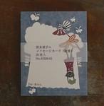 【関美穂子】メッセージカード「読書」
