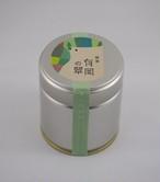 オリジナル抹茶 有岡の翠(ありおかのみどり)40g缶