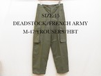 15/FRENCH ARMY/M-47 TROUSERS/60s HBT(DEADSTOCK)