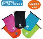 GUARD ガード ドライバッグ 防水 Mサイズ 20リットル ldbm6 アウトドア レスキュー ライフセービング スターオブライフ
