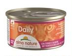 アルモネイチャー デイリーメニュー まぐろとサーモン入りお肉のムース(85g缶詰タイプ)