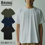 BRING(ブリング) T-shirt Basic DRYCOTTONY Tシャツ ベーシック ドライ 半袖 ユニセックス アウトドア 用品 キャンプ グッズ