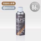 ALMZ(アルムズ)スプレー 420ml
