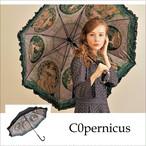 傘 晴雨兼用 UVカット  (ミュシャ/傘)浜松雑貨屋C0pernicus