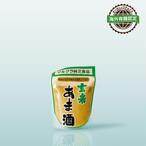 玄米甘酒 〜250g〜