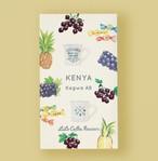 100g ケニア Kenya