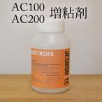 THIXOTROPE 100g(増粘/タレ止め剤 For AC100/200)
