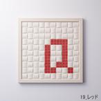 【Q】枠色ホワイト×セラミック インテリア アートフレーム 脱臭調湿(エコカラット使用)
