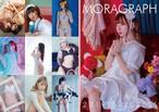【個展新刊】MOIRAGRAPH 2019SS-2020SS